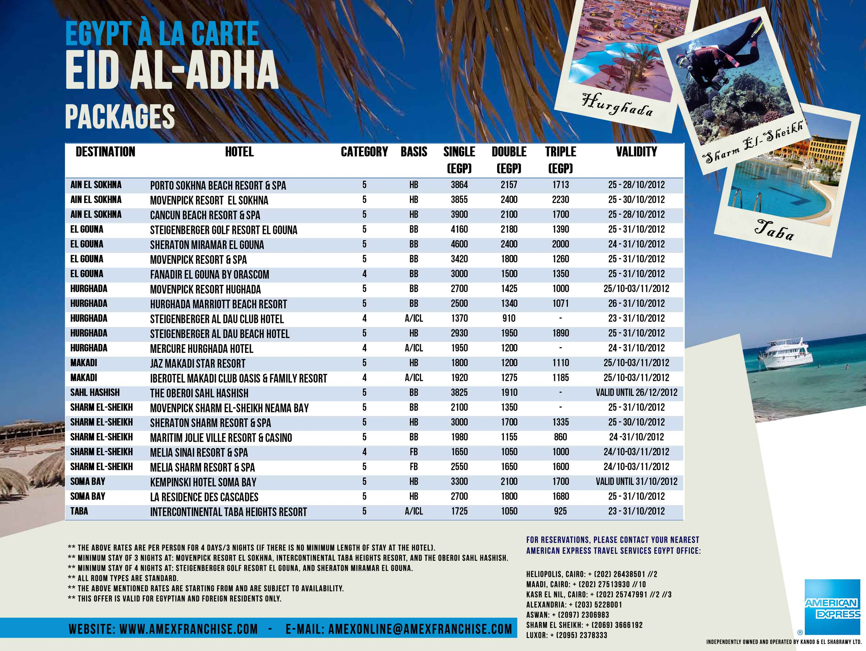 Kanoo Travel Holiday Packages